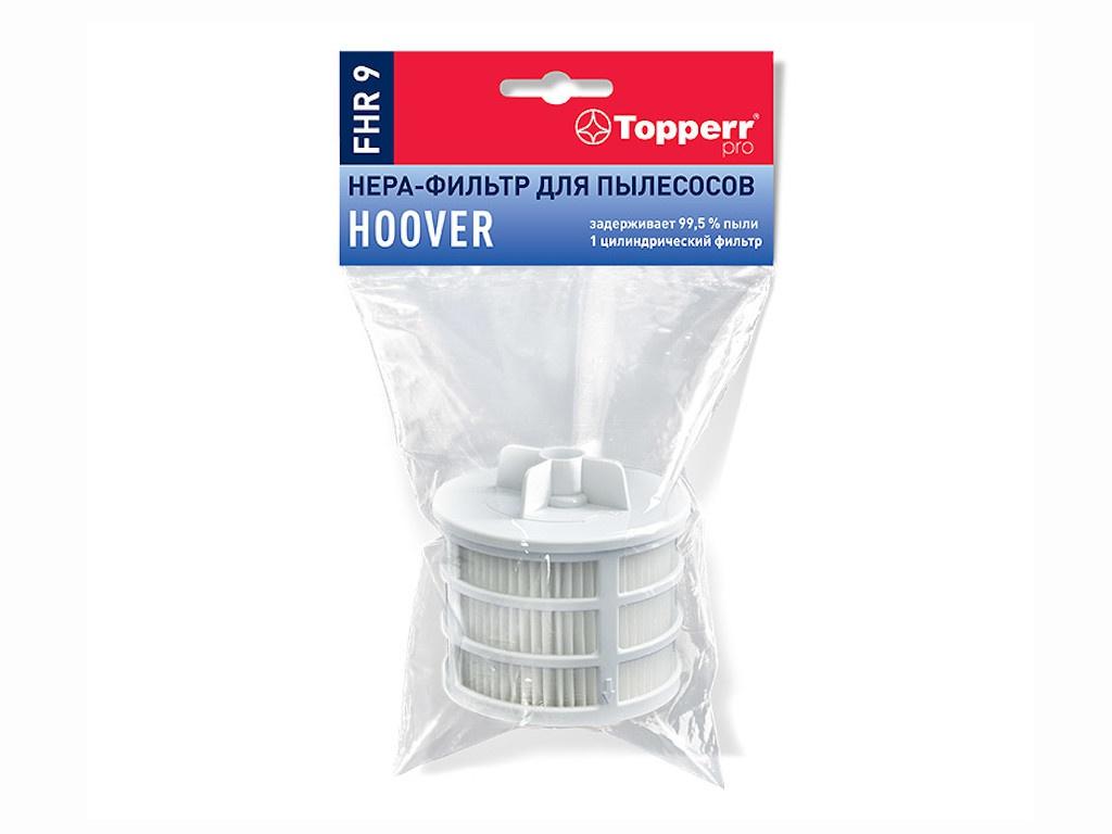 HEPA-фильтр Topperr FHR 9 для Hoover Sprint Evo 1187