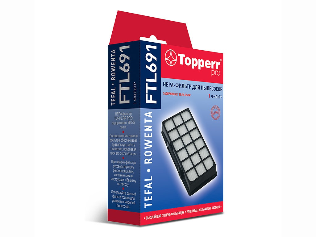 HEPA-фильтр Topperr FTL 691 для Tefal 1185