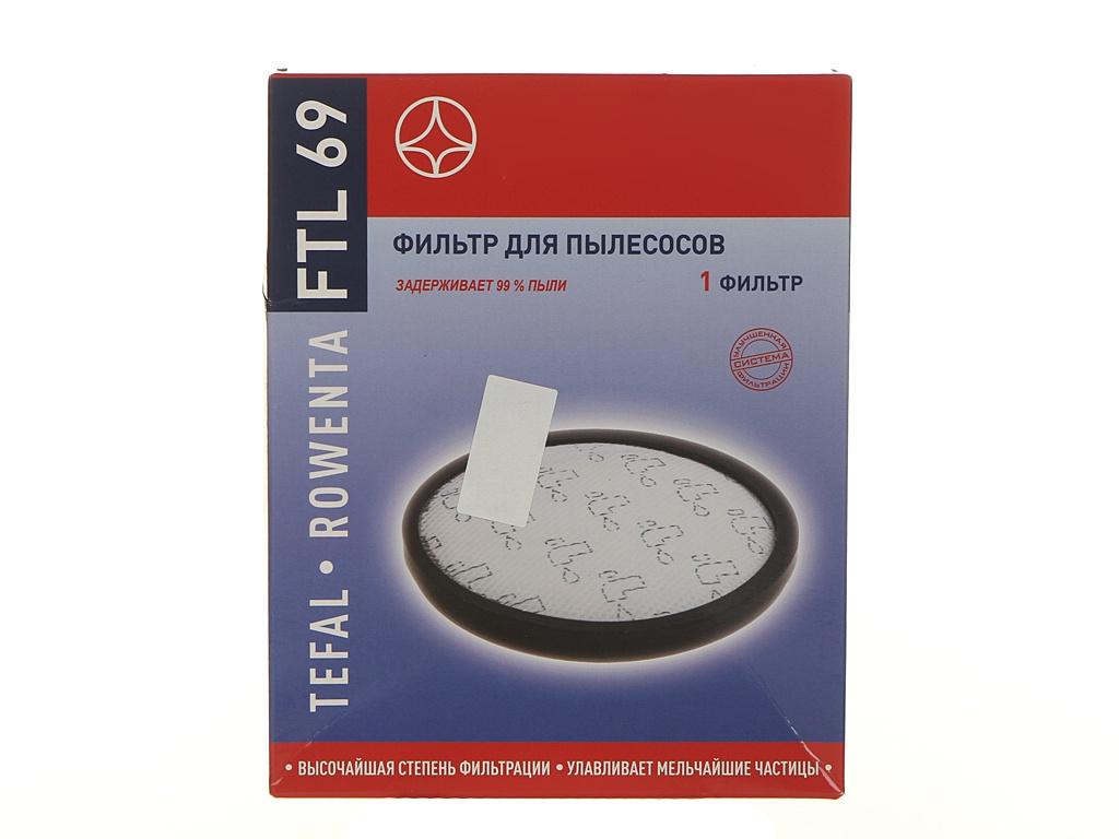 Губчатый фильтр Topperr FTL 69 для Tefal/Rowenta 1184
