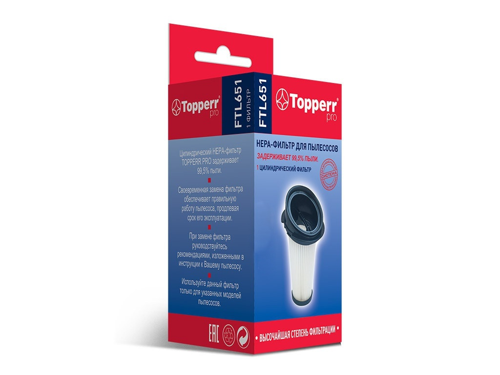 HEPA-фильтр Topperr FTL 651 для Tefal Air Force Light TY6543RH/TY6545RH 1183