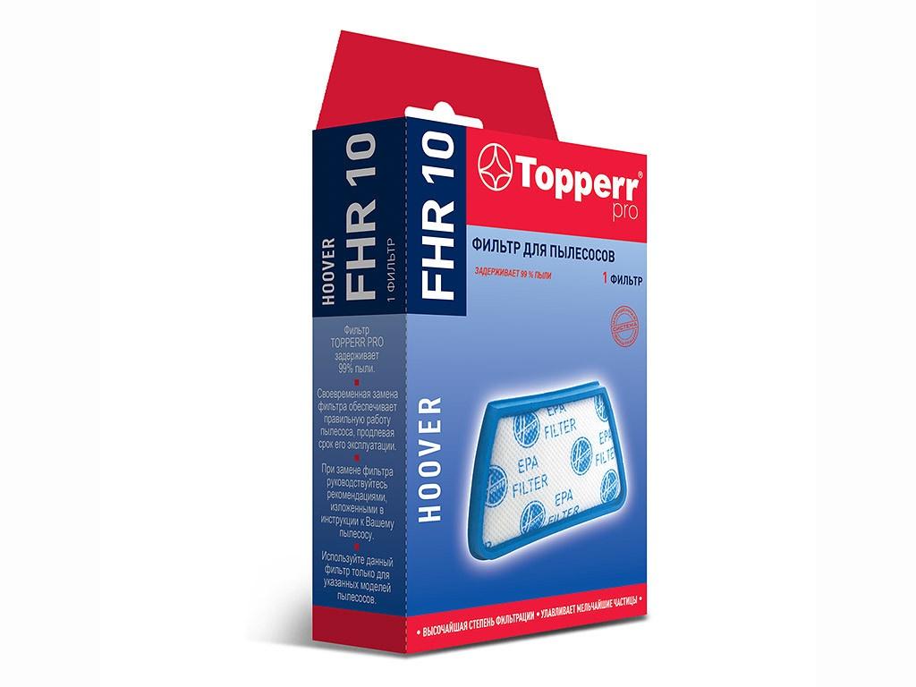 Губчатый фильтр Topperr FHR 10 для Hoover Mistral 1182
