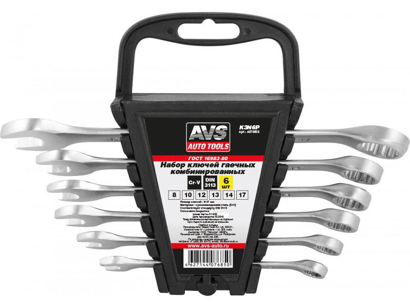 Набор ключей AVS K3N6P A07685S