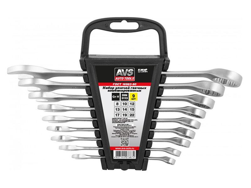 Набор ключей AVS K3N9P A07687S