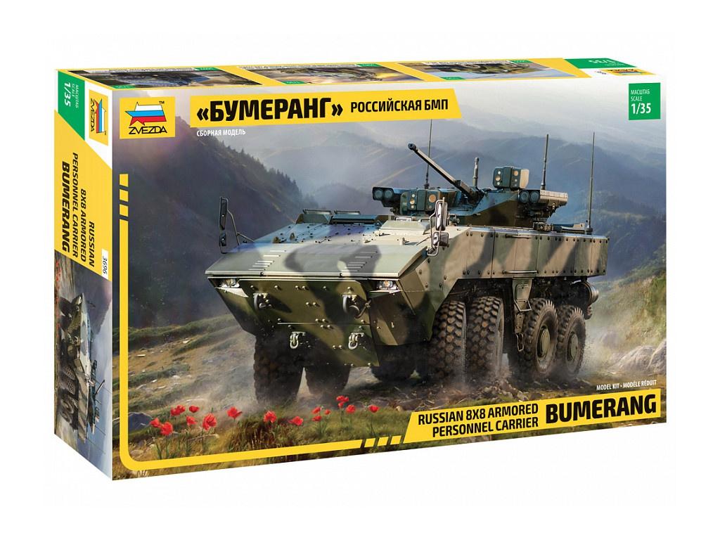 Сборная модель Zvezda Российский БМП Бумеранг 3696 фото