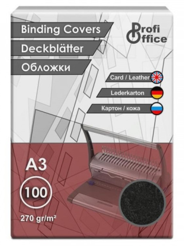 Обложки для переплета ProfiOffice A3 270g/m2 100шт Black 29022
