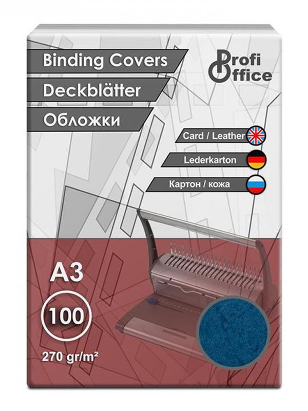 Обложки для переплета ProfiOffice A3 270g/m2 100шт Blue 29025