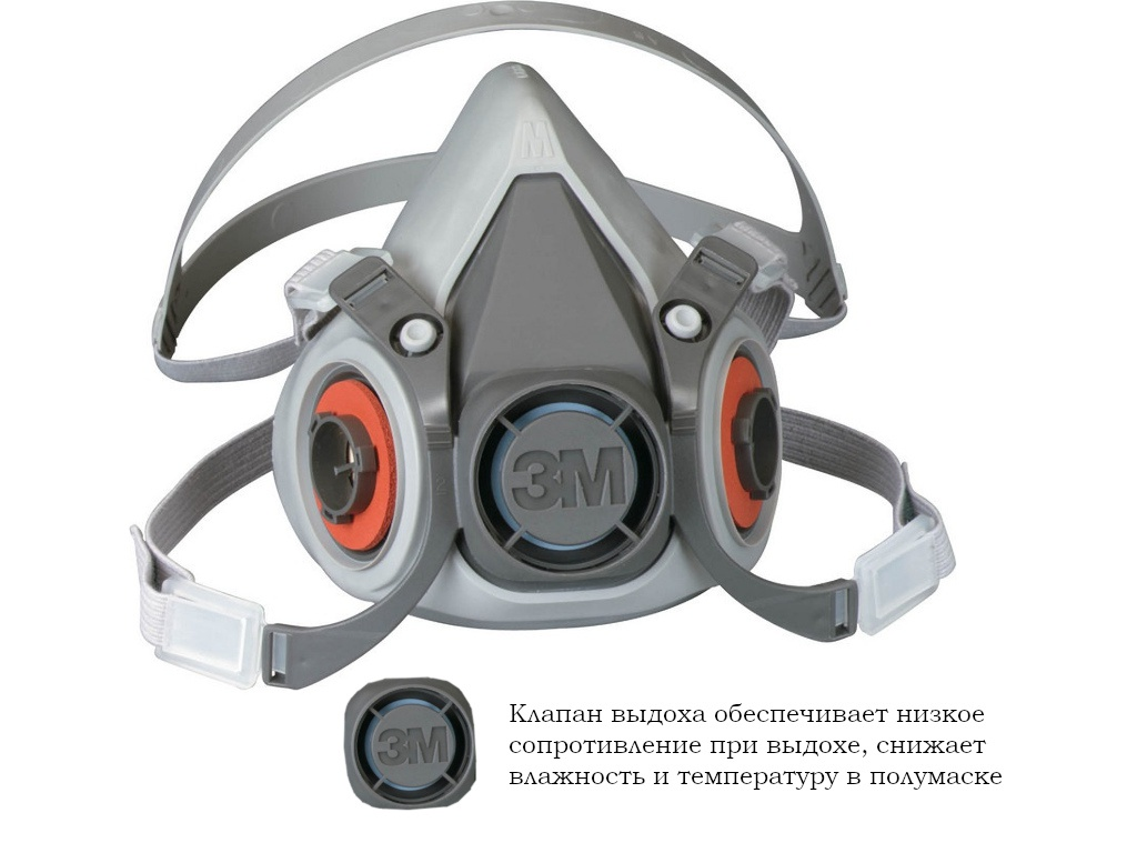 Респиратор 3M 6200 класс защиты FFP 3 (до 50 ПДК) р.M 7000038221