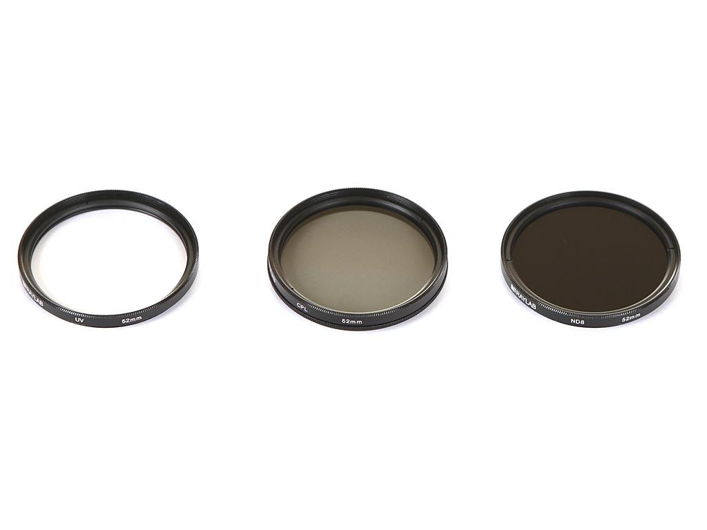 Светофильтр Raylab UV/CPL/ND8 52mm - набор светофильтров RLK-UVNDCPL52