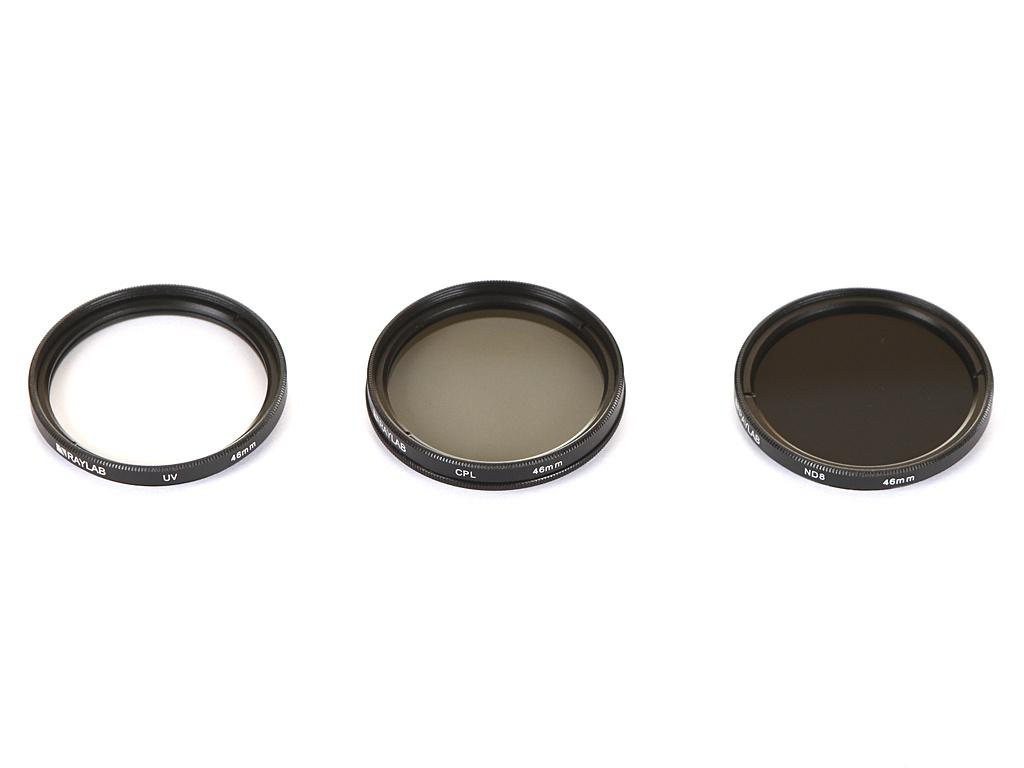 Светофильтр Raylab UV/CPL/ND8 46mm - набор светофильтров RLK-UVNDCPL46