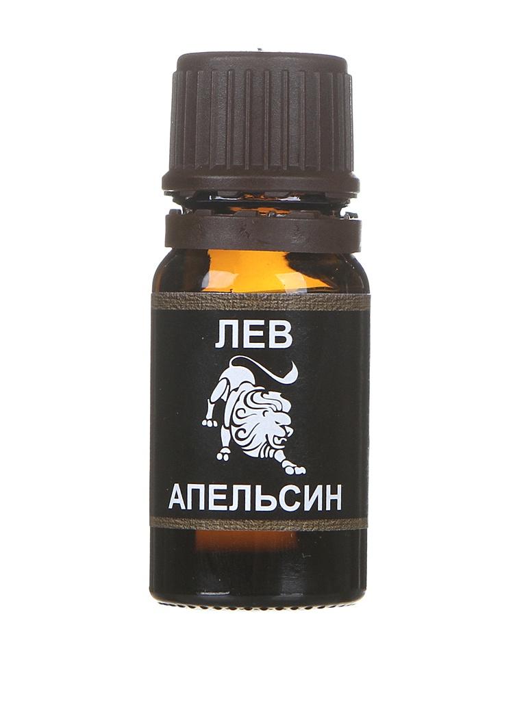Масло эфирное Бацькина баня Зодиак Лев Апельсин 16071