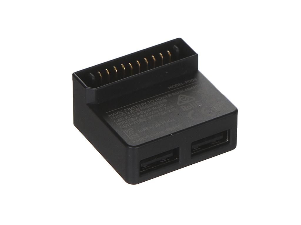 Зарядное устройство от аккумулятора DJI Mavic 2 для смартфона part12
