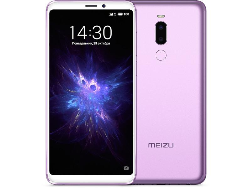 Сотовый телефон Meizu Note 8 64Gb Purple Выгодный набор + серт. 200Р!!! сотовый телефон meizu m8 64gb blue