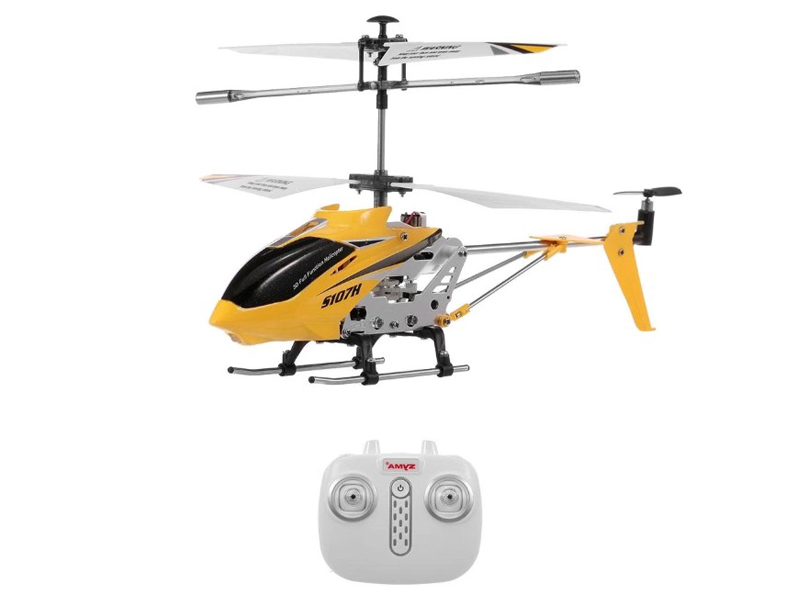 Вертолет Syma S107H Yellow