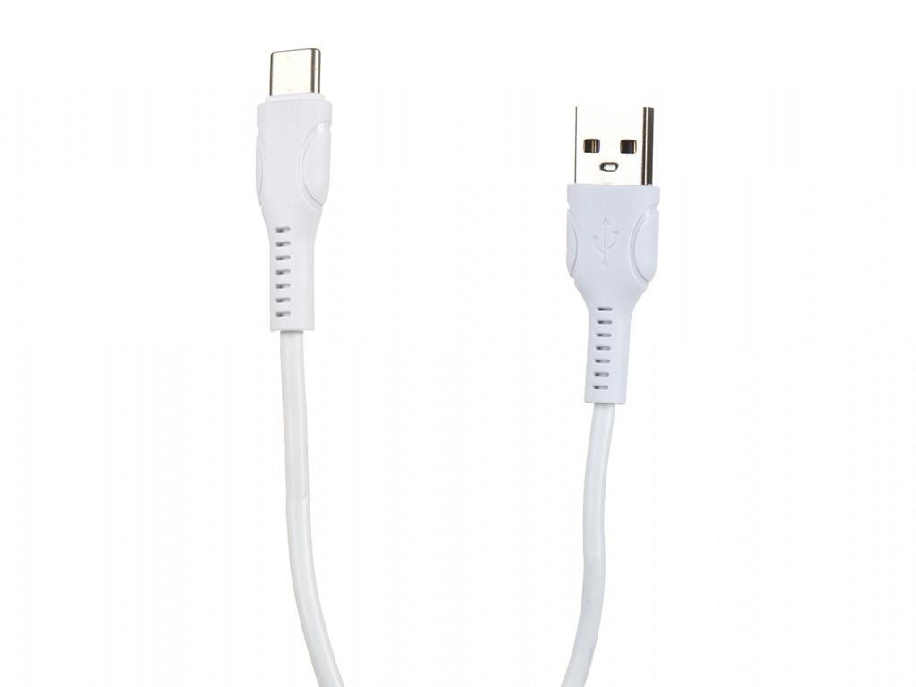 Фото - Аксессуар LuxCase QY-PT3 USB Type-C 1m White 98616 masura гель лак basic 294 517s тиловые хлопья 11 мл