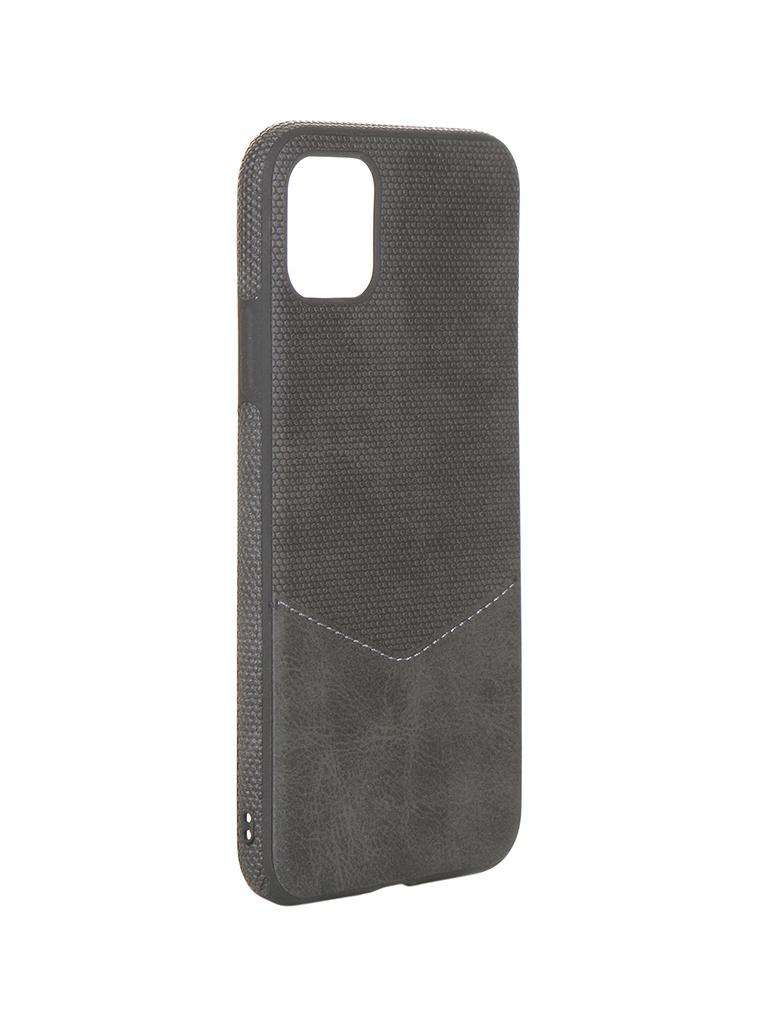 Чехол LuxCase для APPLE iPhone 11 Pro Max Экокожа+TPU со строчкой Black 67006