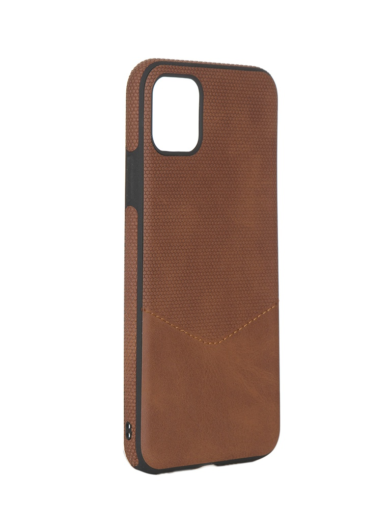 Чехол LuxCase для APPLE iPhone 11 Pro Max Экокожа+TPU со строчкой Brown 67005