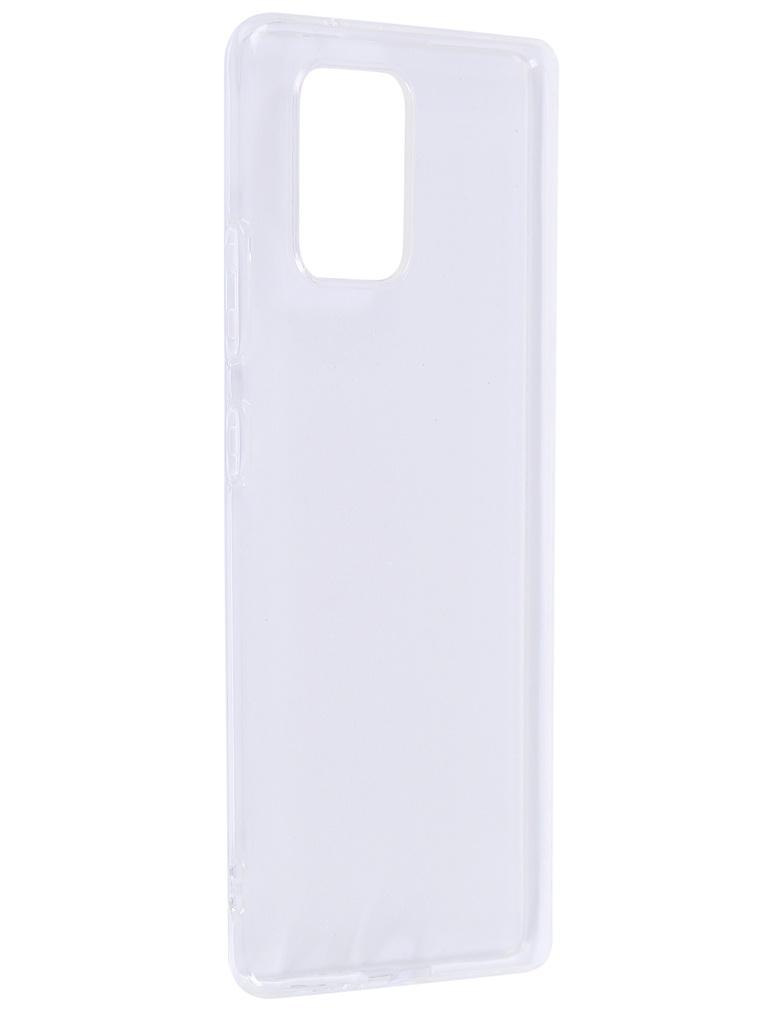 Чехол LuxCase для Samsung Galaxy Note 10 Lite TPU Transparent 60201