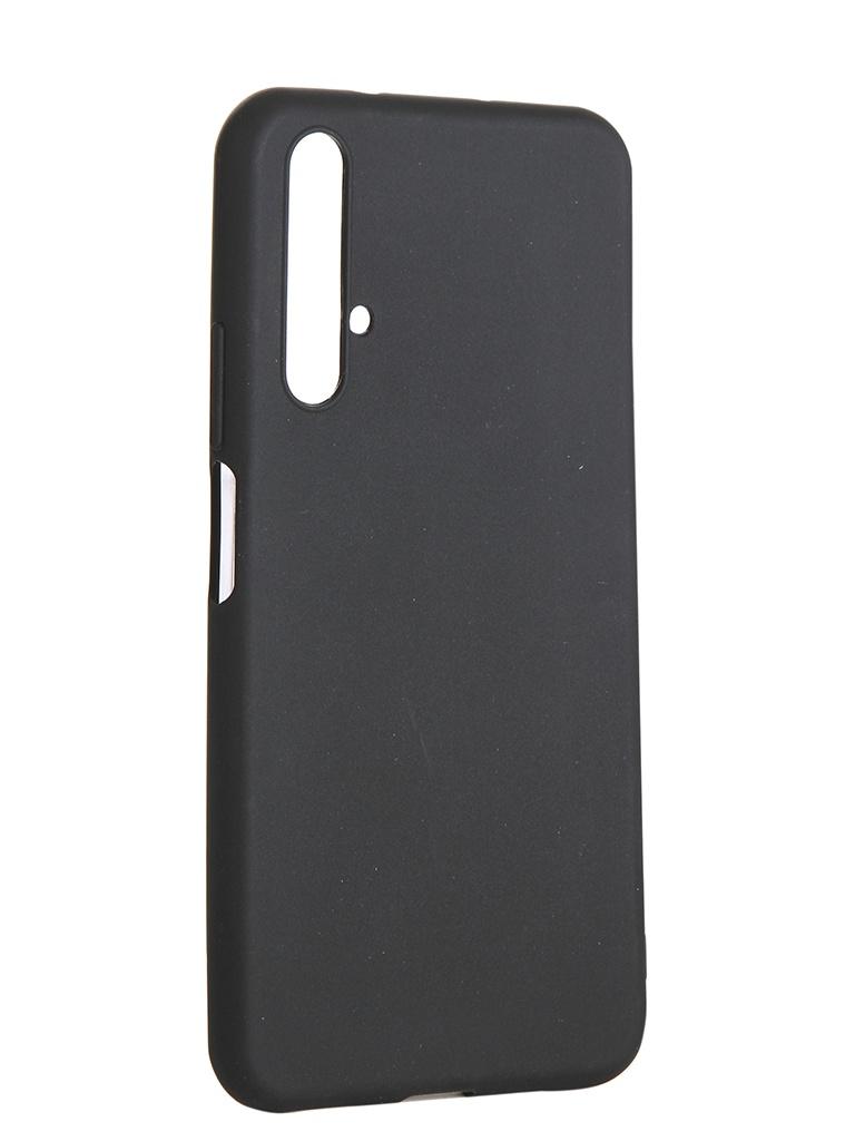 Чехол LuxCase для Honor 20 TPU Black 62132