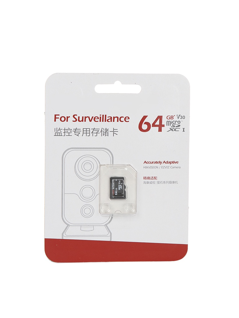 Карта памяти 64Gb - HikVision P1 Micro Secure Digital XC Class 10 UHS-I V30 HS-TF-P1/64G