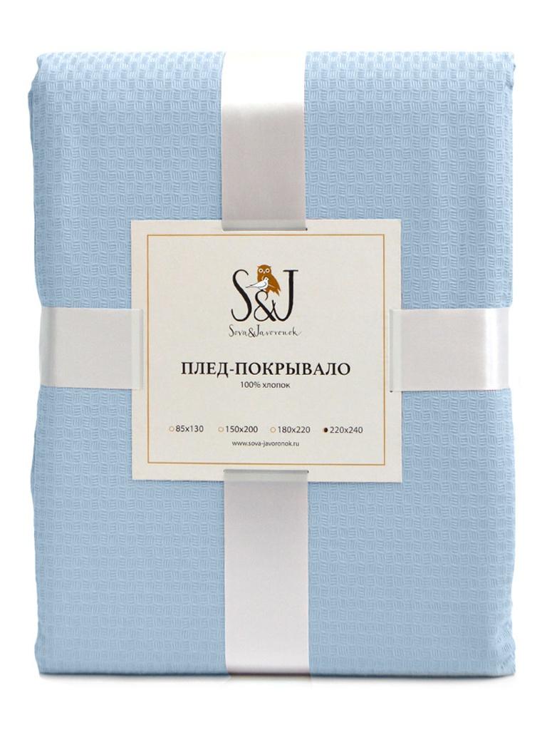 Плед Sova&Javoronok 180x220cm Light Blue 27030818944