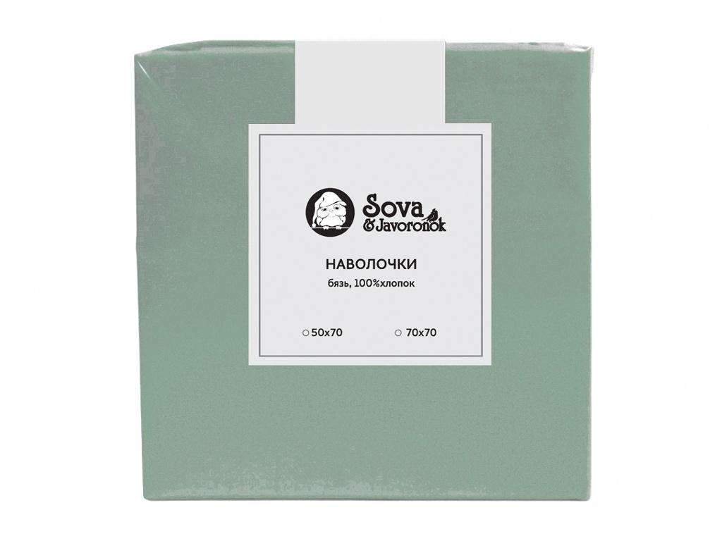 Наволочка Sova&Javoronok 50x70cm 2шт Green 17030119376