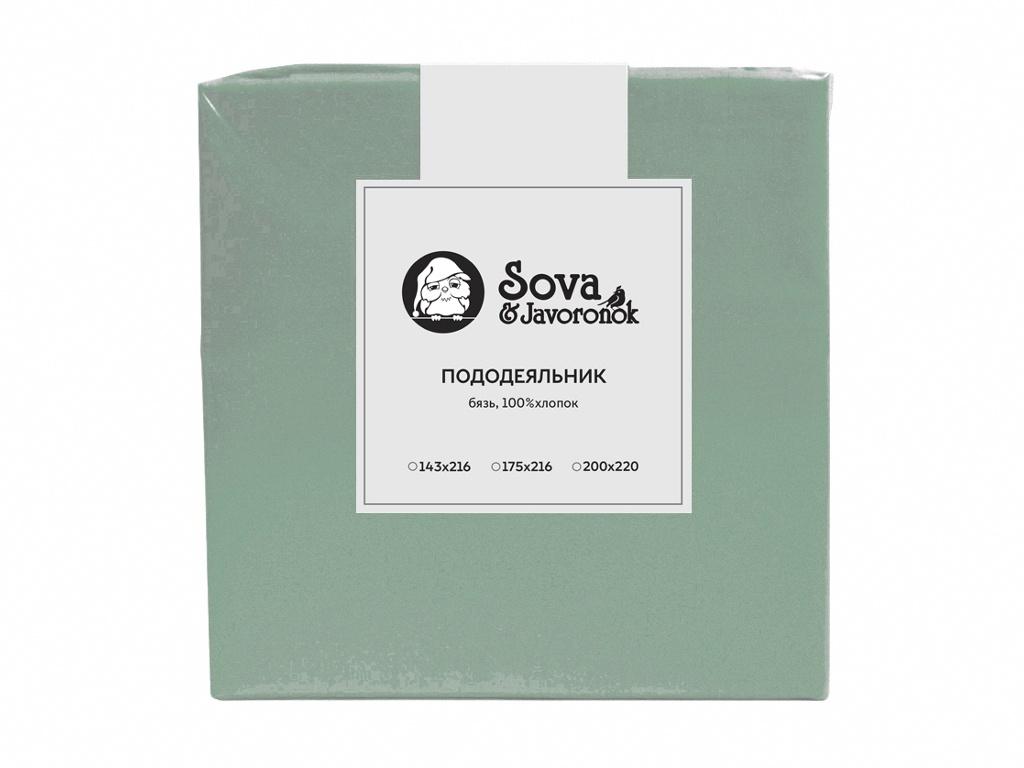 цена Пододеяльник Sova&Javoronok 200x220 Бязь Green 18030119396 онлайн в 2017 году