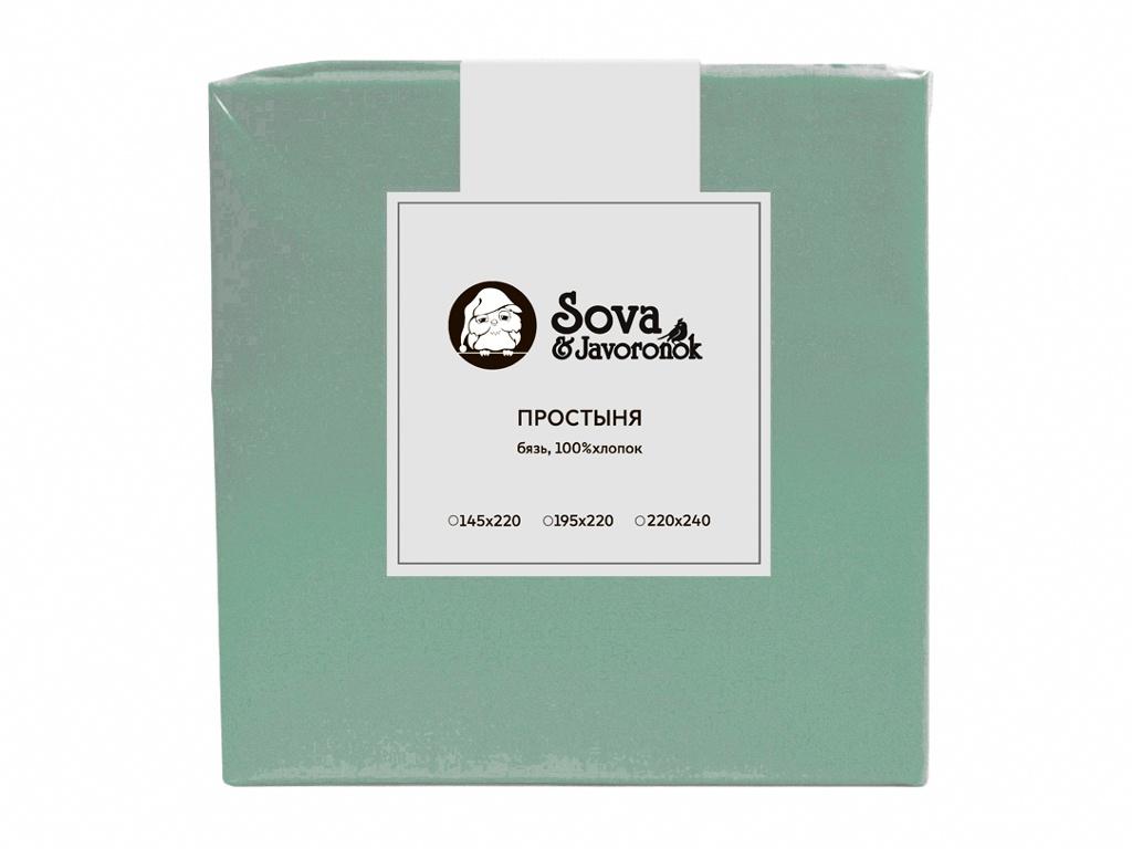 цена Простыня Sova&Javoronok 195x220 Бязь Green 28030119406 онлайн в 2017 году