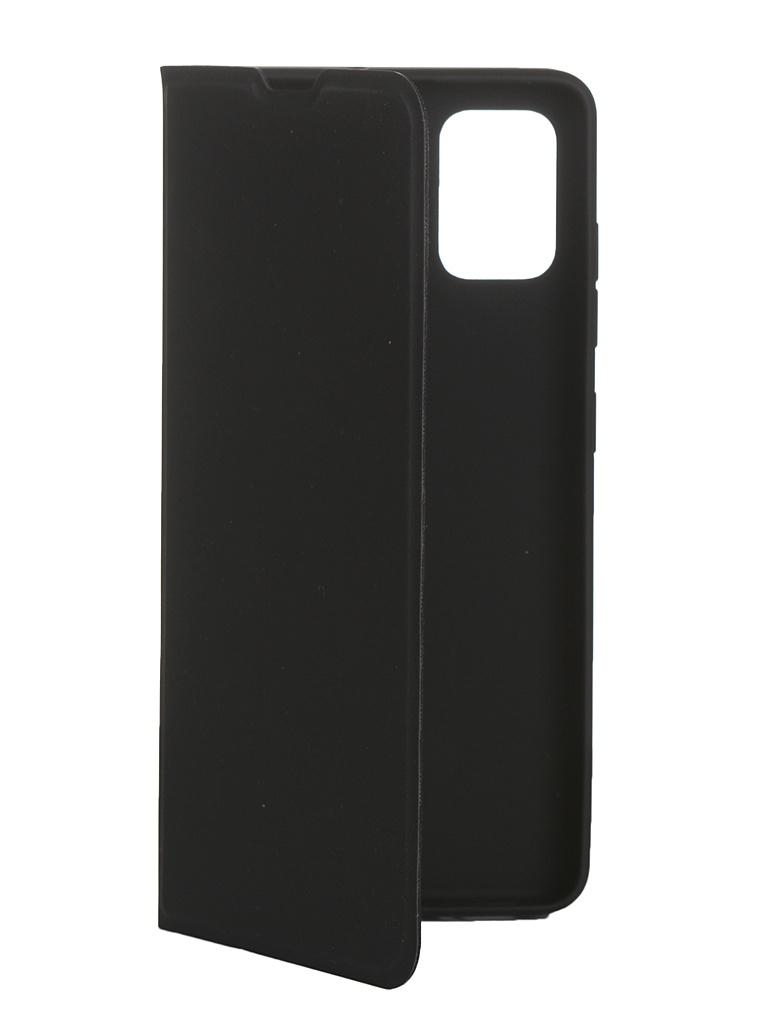 Чехол Red Line для Samsung Galaxy A51 Unit Black УТ000019252