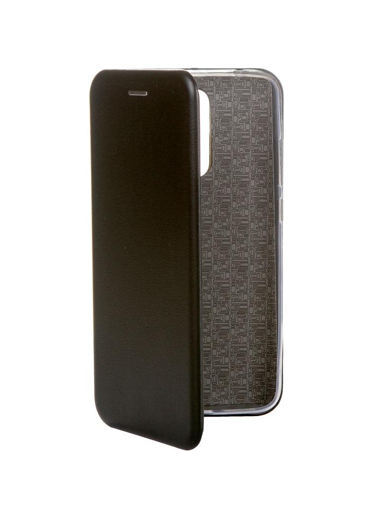 Чехол Svekla для Xiaomi Redmi 8 3D Black TRD-SVXIRMI8-BL