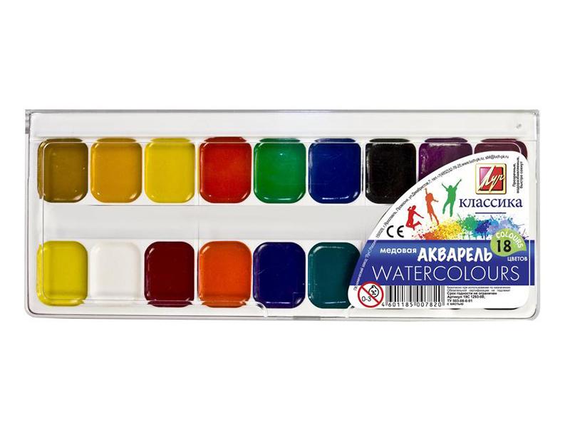 Краски акварельные Луч Классика 18 цветов 19С1292-08