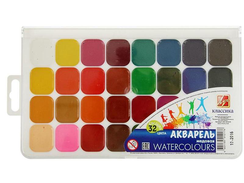 Краски акварельные Луч Классика 32 цвета 26С1579-08