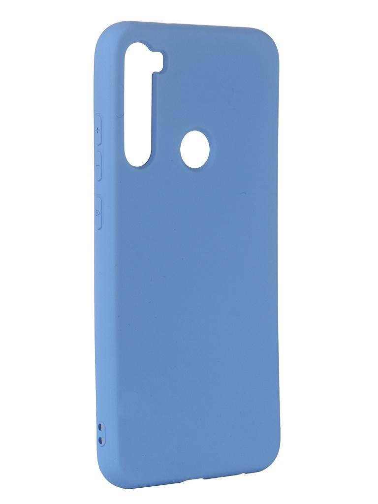 Чехол Neypo для Xiaomi Redmi Note 8 Silicone Case Light Blue NSC15536