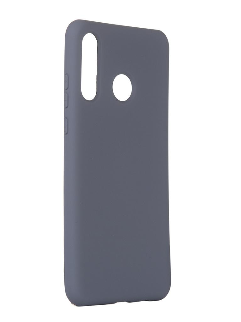 Чехол Neypo для Huawei Honor 20S Silicone Case Light Grey NSC16046