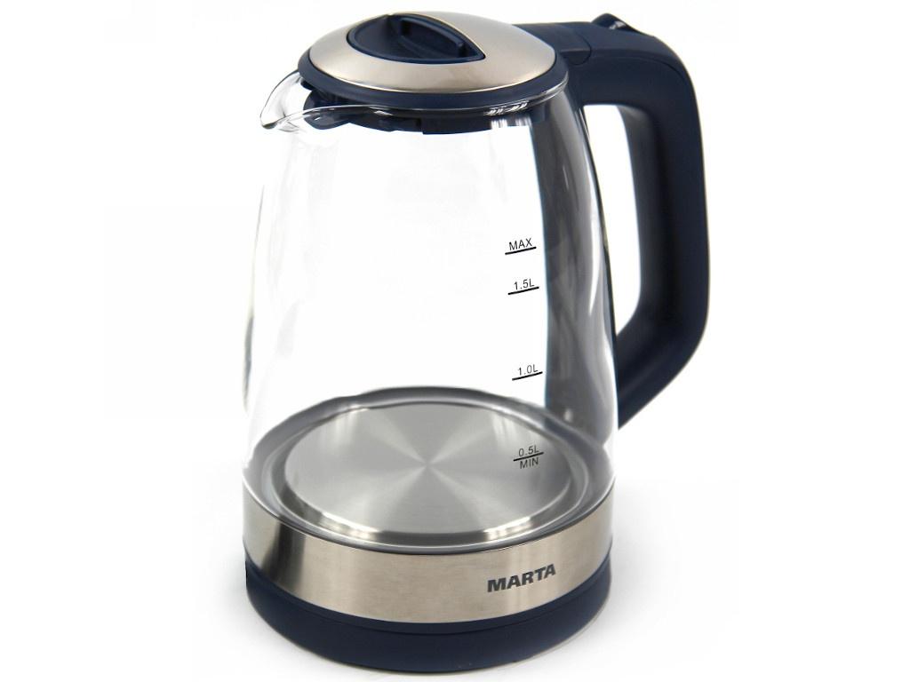 Чайник Marta MT-1078 Blue Sapphire электрический чайник marta mt 1083 dark topaz