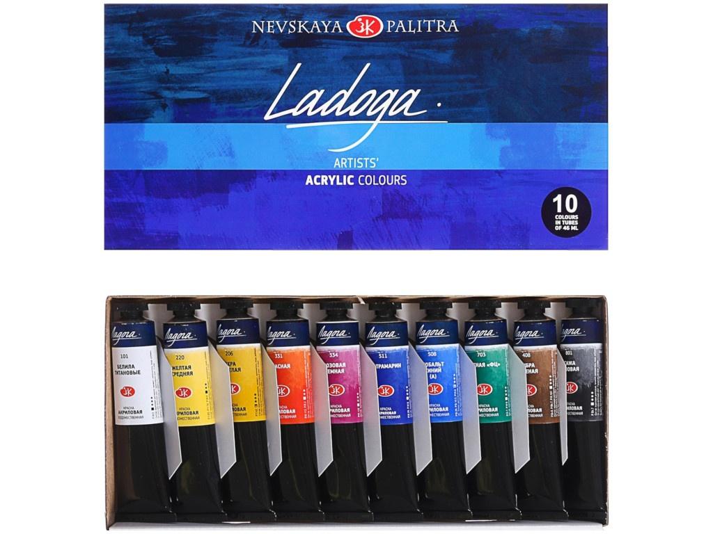 Акриловые краски Невская Палитра Ладога 10 цветов по 46мл 2241142
