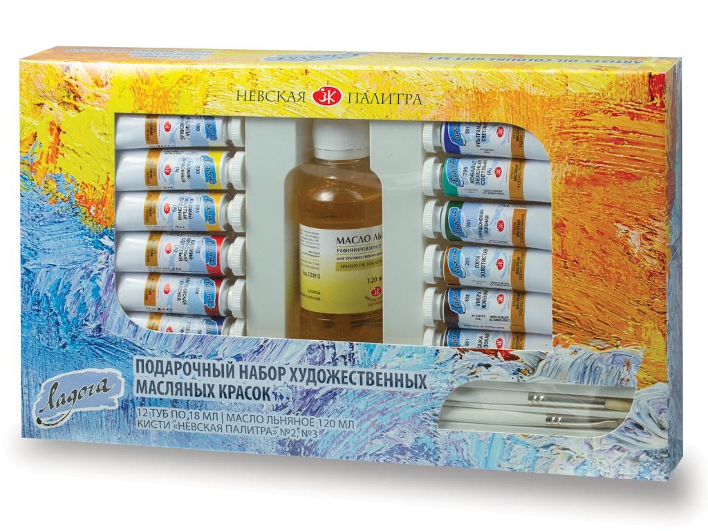 Масляные краски Невская Палитра Ладога 12 цветов по 18мл 1241967 краски масляные невская палитра сонет 1 цвет