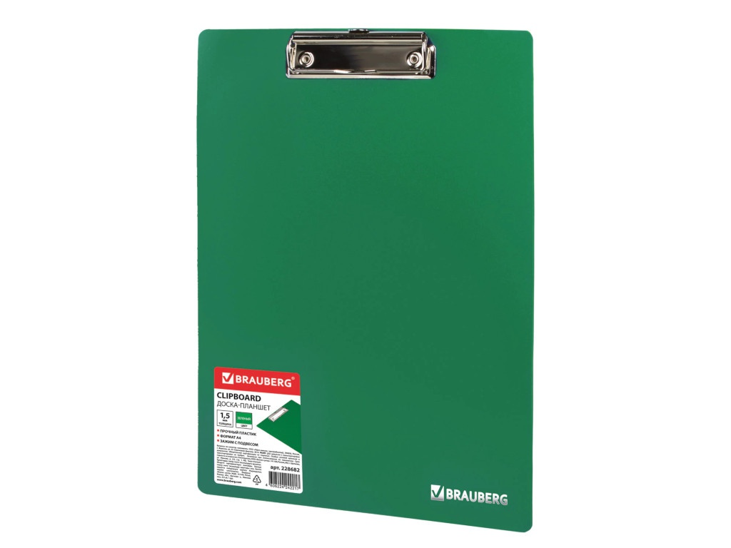 Папка Brauberg Contract A4 Green 228682