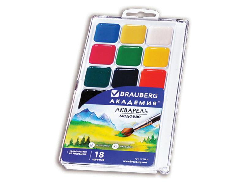 Краски акварельные Brauberg Академия 18 цветов 191521 printio акварельные краски