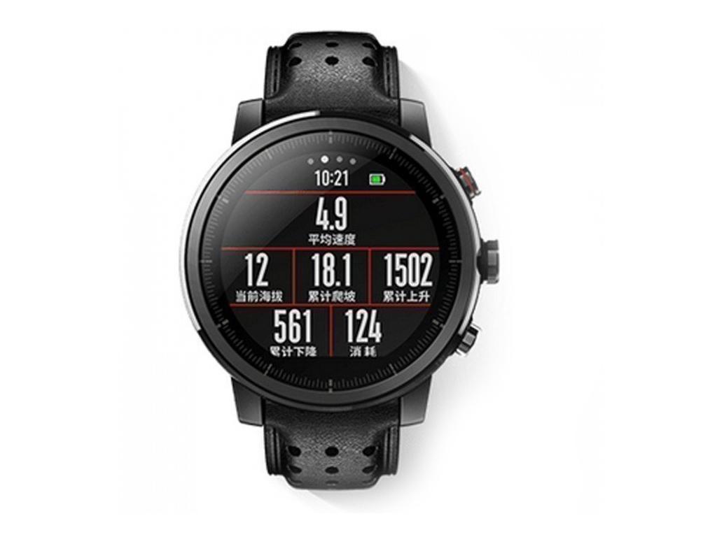 Умные часы Xiaomi Huami Amazfit Stratos Watch 2s Выгодный набор + серт. 200Р!!!