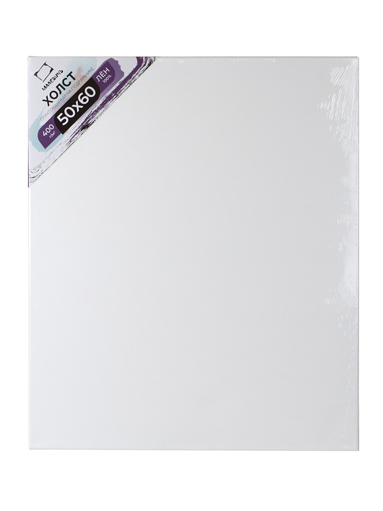 Холст на подрамнике Малевичъ 50x60cm 305060
