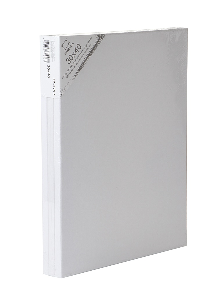 Набор холстов на подрамнике Малевичъ 30x40cm 3шт 233042