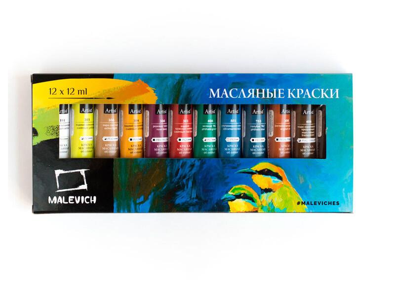 Набор масляных красок Малевичъ 12 цветов по 12ml 520006