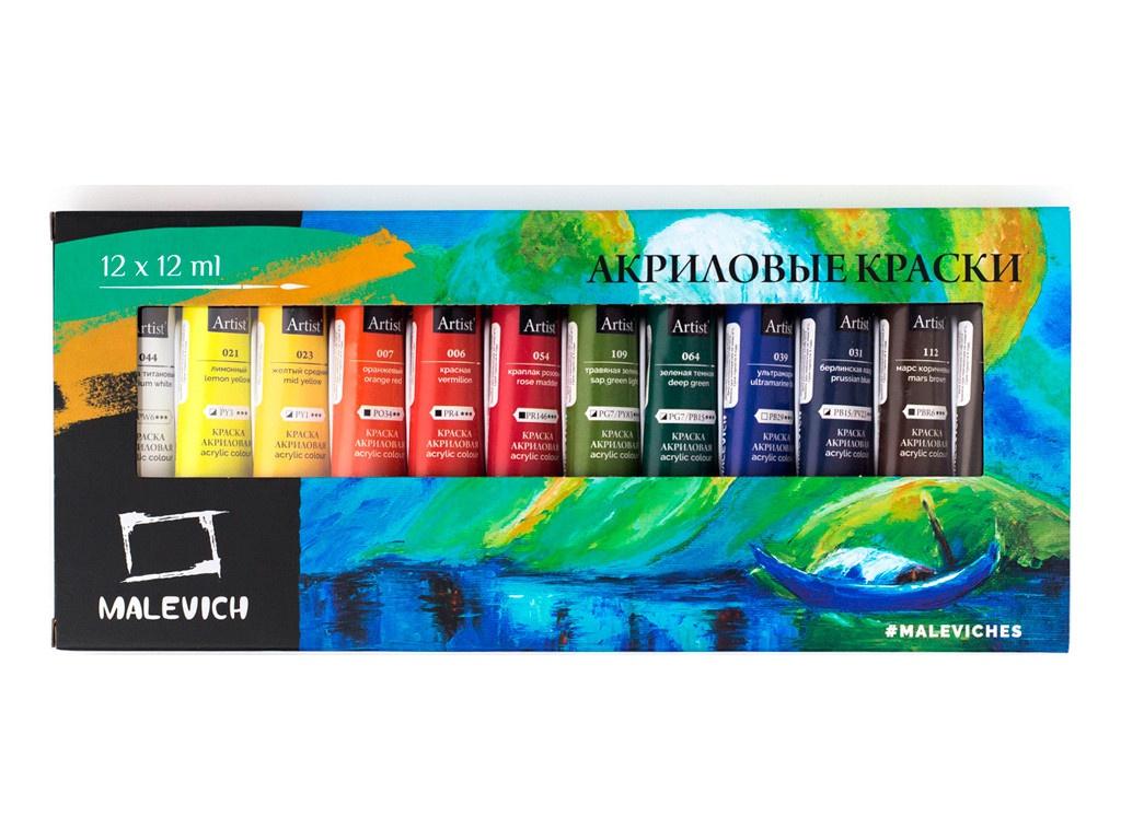 Набор акриловых красок Малевичъ 12 цветов по 12ml 612012