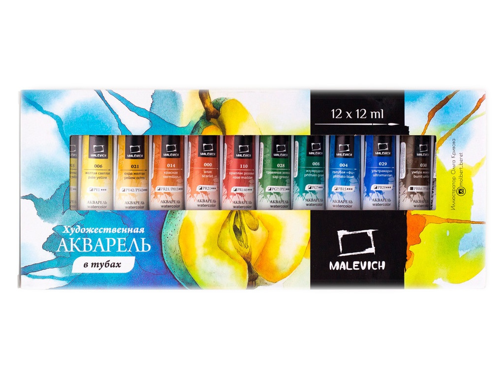 Набор акварельных красок Малевичъ WaterFall 12 цветов по 12ml 622112