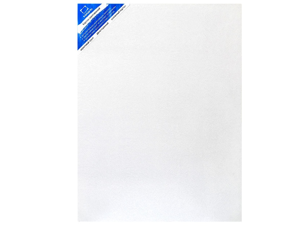 Картон грунтованный Малевичъ двусторонний 20x25cm 322025