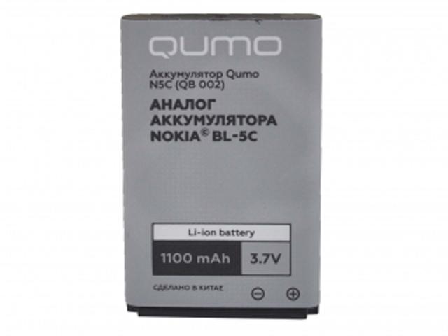 Аккумулятор Qumo N5C QB 002 (схожий с BL-5C) 1100mAh для Nokia