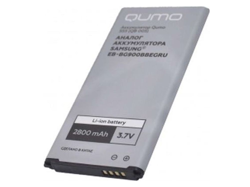 Аккумулятор Qumo SS5 QB 005 (схожий с EB-BG900BBEGRU) 2800mAh для Samsung