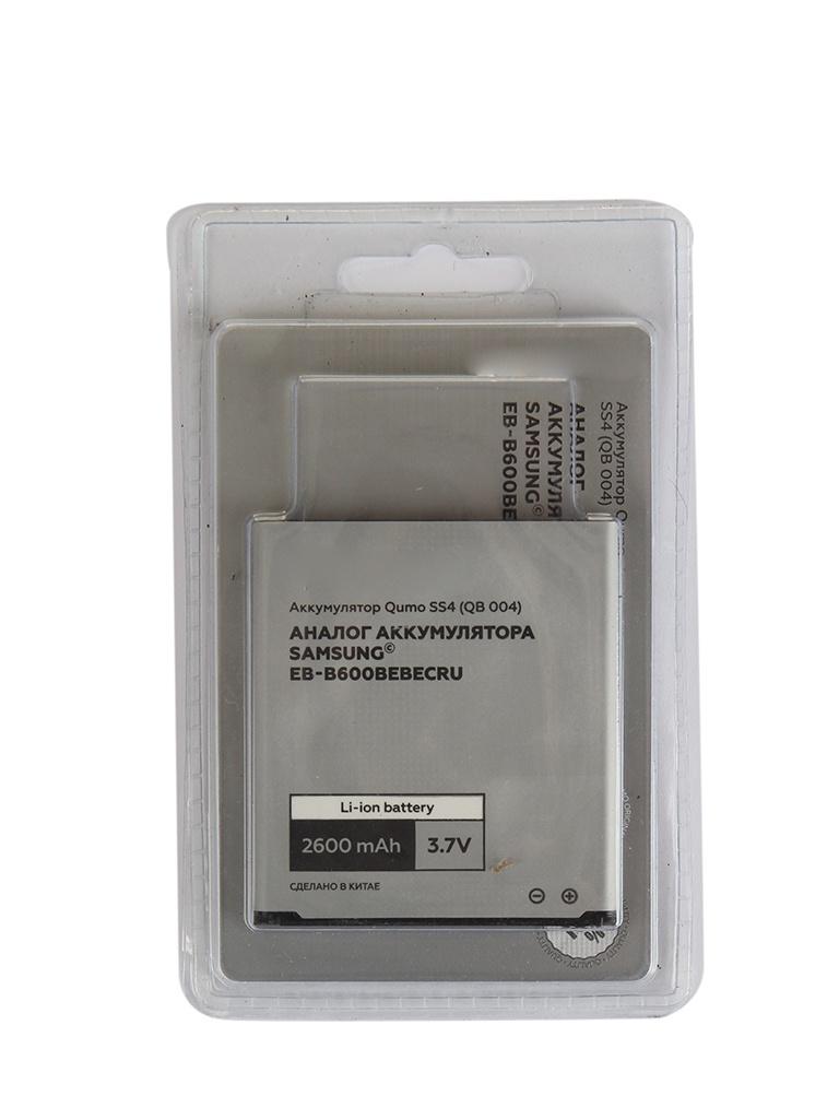 Аккумулятор Qumo SS4 QB 004 (схожий с EB-B600BEBECRU) 2600mAh для Samsung