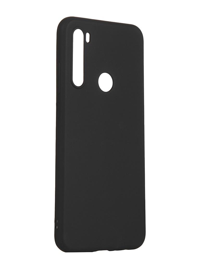 Чехол Brosco для Xiaomi Redmi Note 8T Matte Black XM-RN8T-COLOURFUL-BLACK