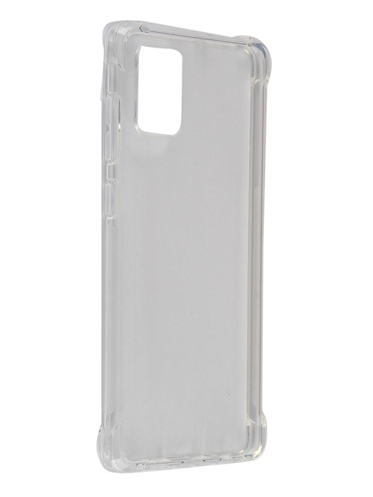 Чехол Brosco для Samsung Galaxy A71 Silicone Transparent SS-A71-HARD-TPU-TRANSPARENT